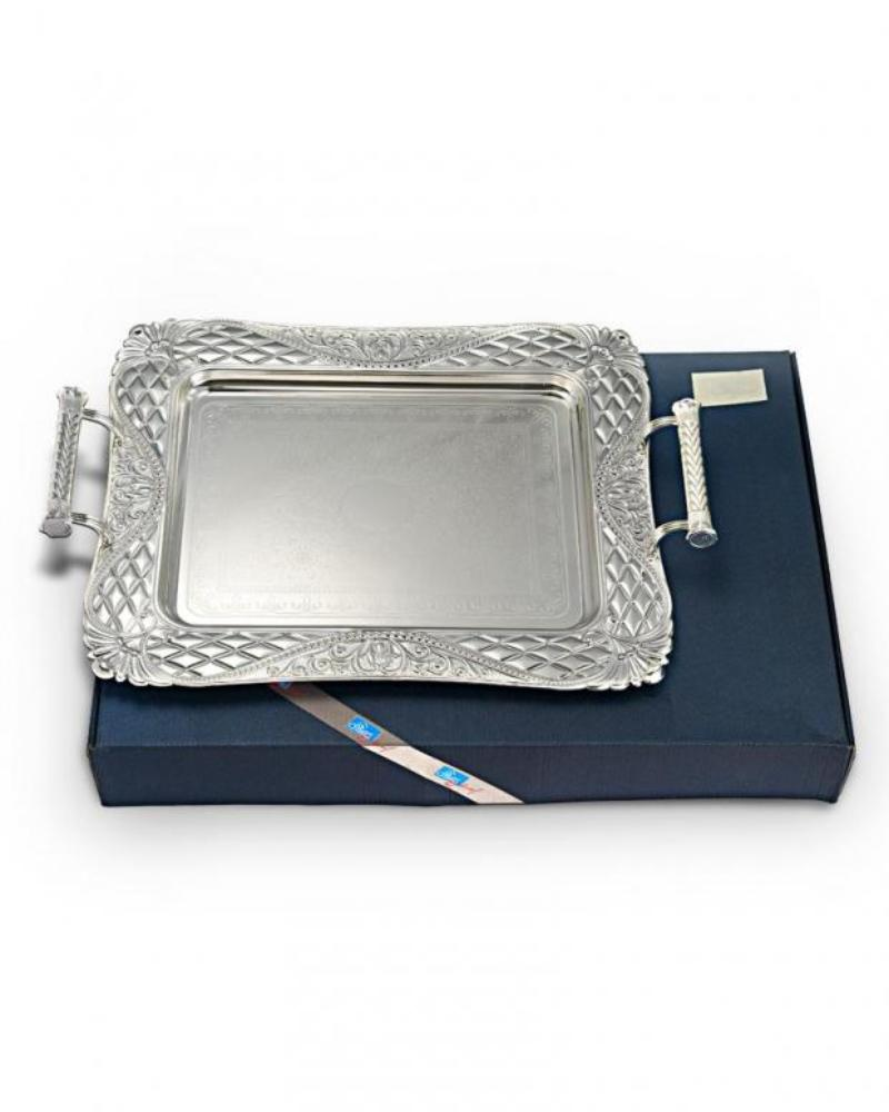 Square Tray  with handle